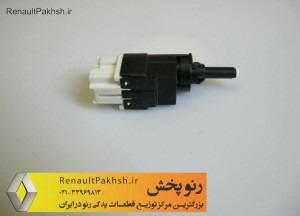 anjector Tondar90 (1)