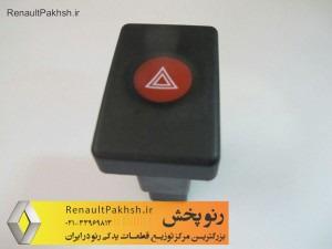 anjector Tondar90 (16)