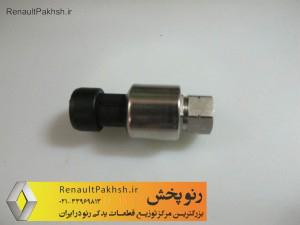 anjector Tondar90 (21)