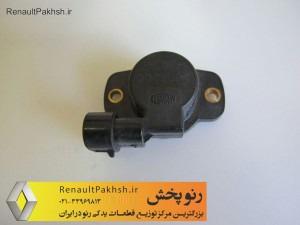 anjector Tondar90 (24)