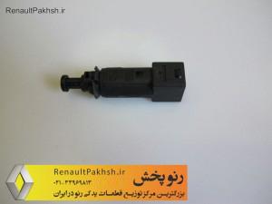 anjector Tondar90 (25)