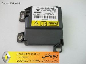 anjector Tondar90 (3)