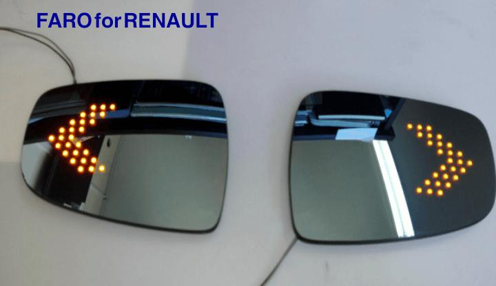 شیشه آینه راهنما دار رنو ساندرو - رنو داستر