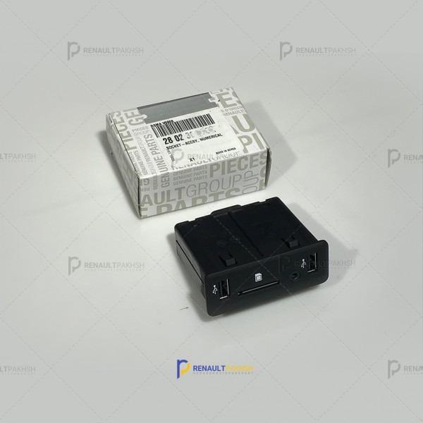 USB کارپلی کولیوس NEW